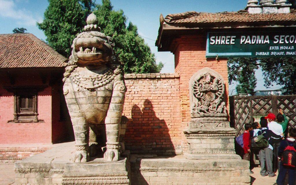 Bhaktapur Kali