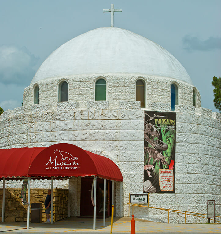 Museum of Earth History